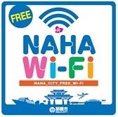 naha_wf